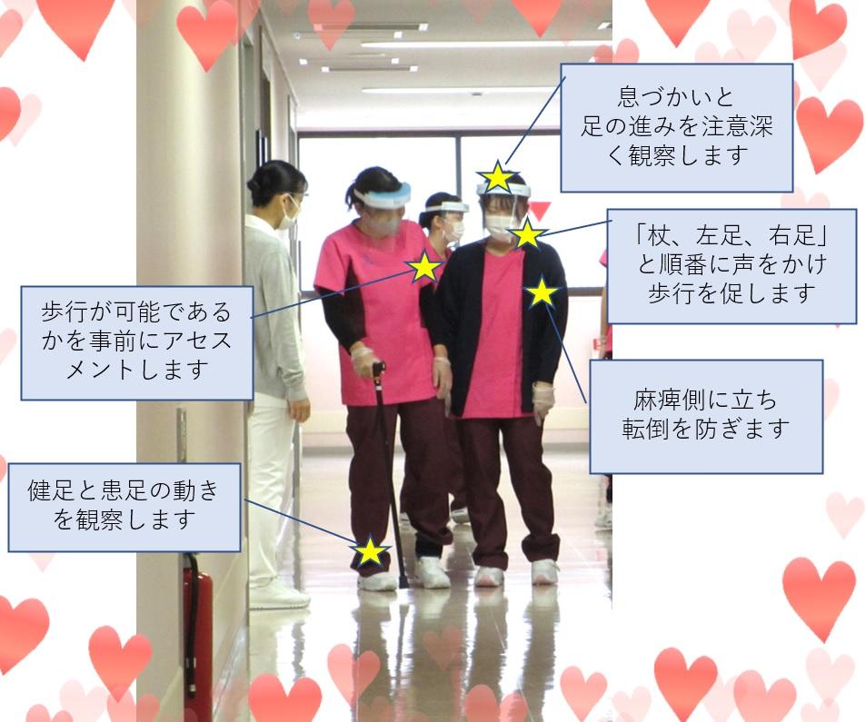 看護師の仕事 (高齢者の自立を促す援助)
