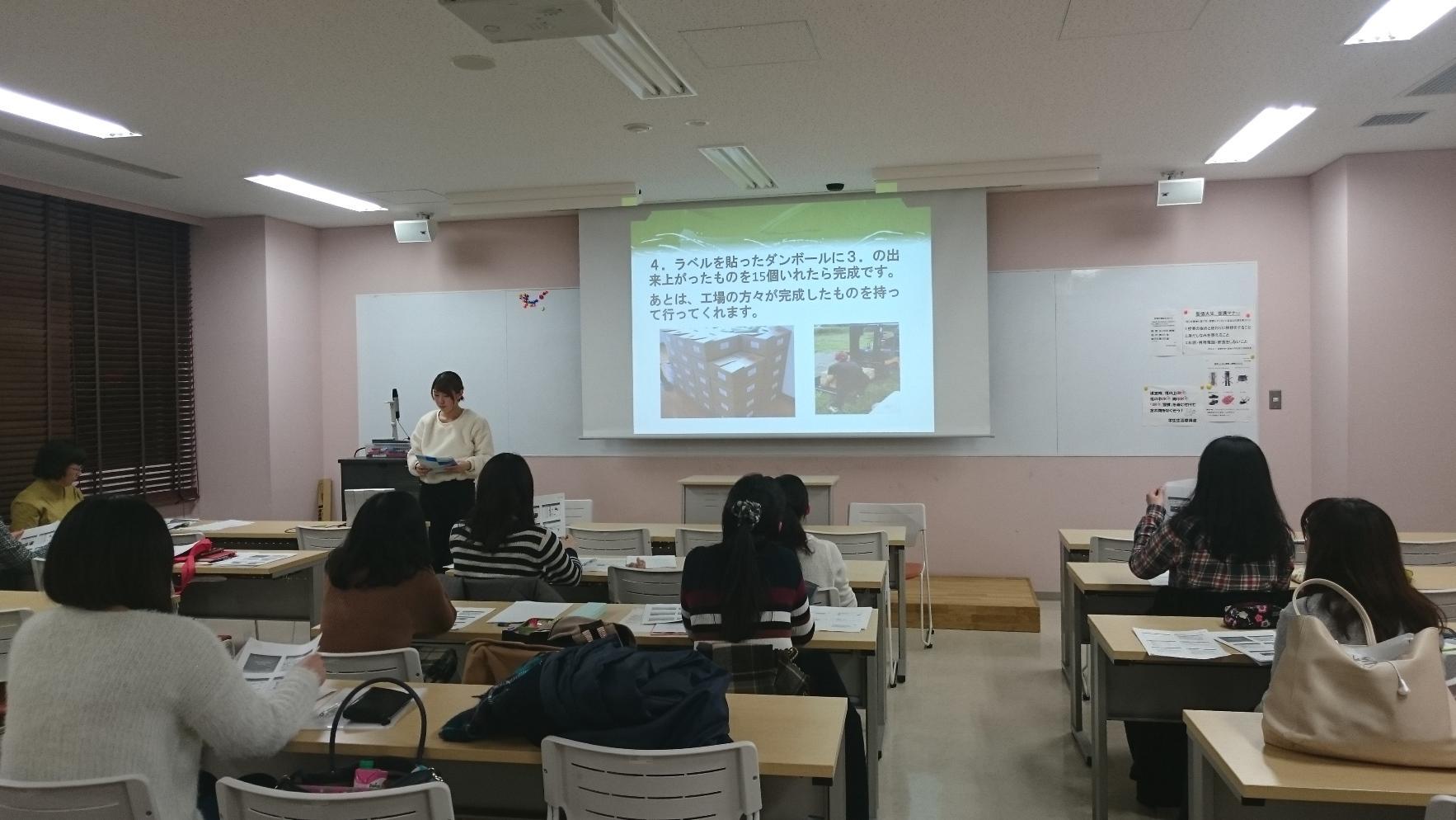 「家族心理実地研修」課外活動発表会を開催しました。