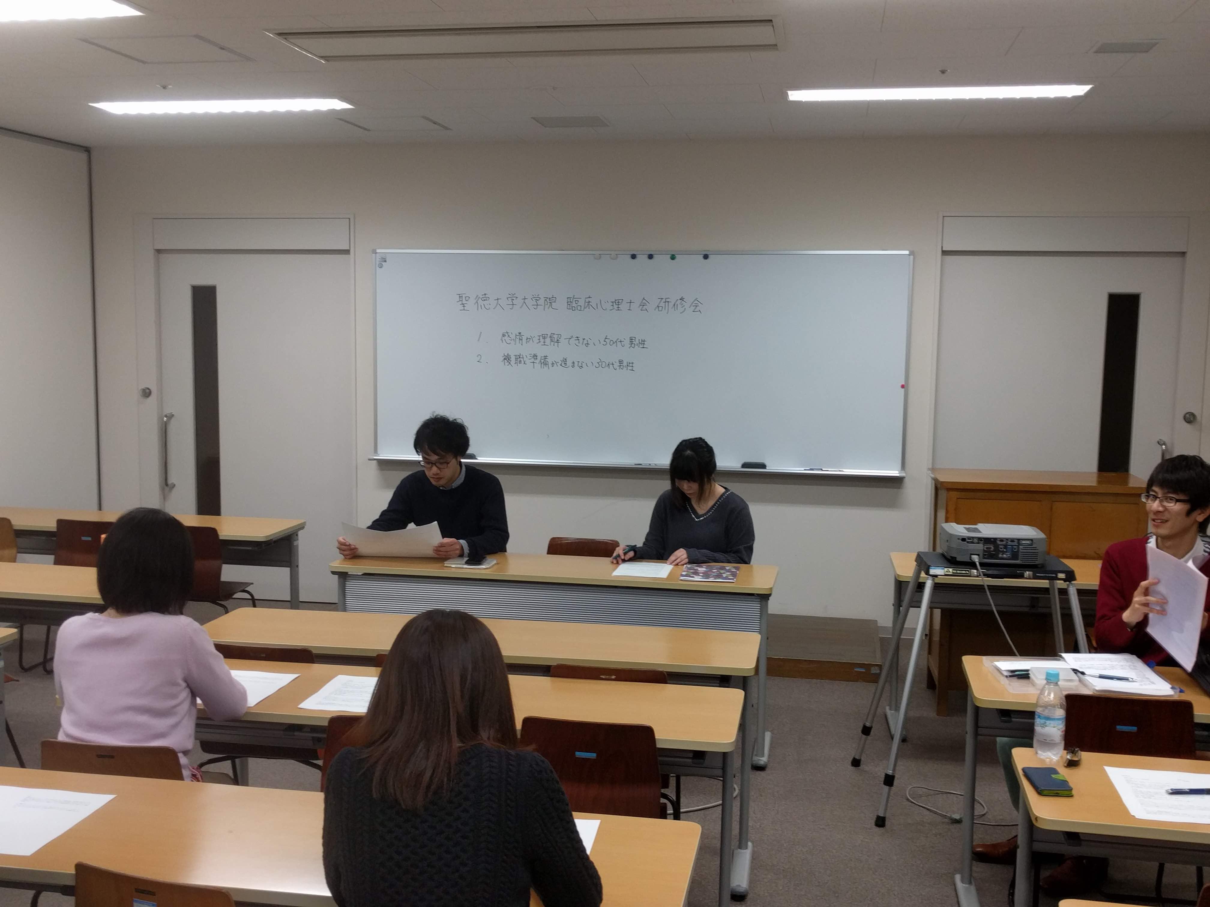 聖徳大学大学院臨床心理士会研修会を開催しました