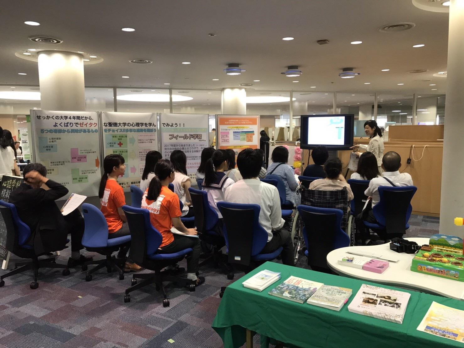 7月22日に夢ナビライブ(@東京ビックサイト)&7月23日にオープンキャンパス(@聖徳大学)が開催されます。
