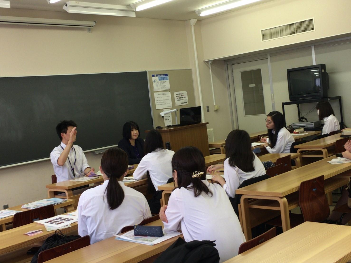 フィールド学習プログラムでセミナーを開催しました