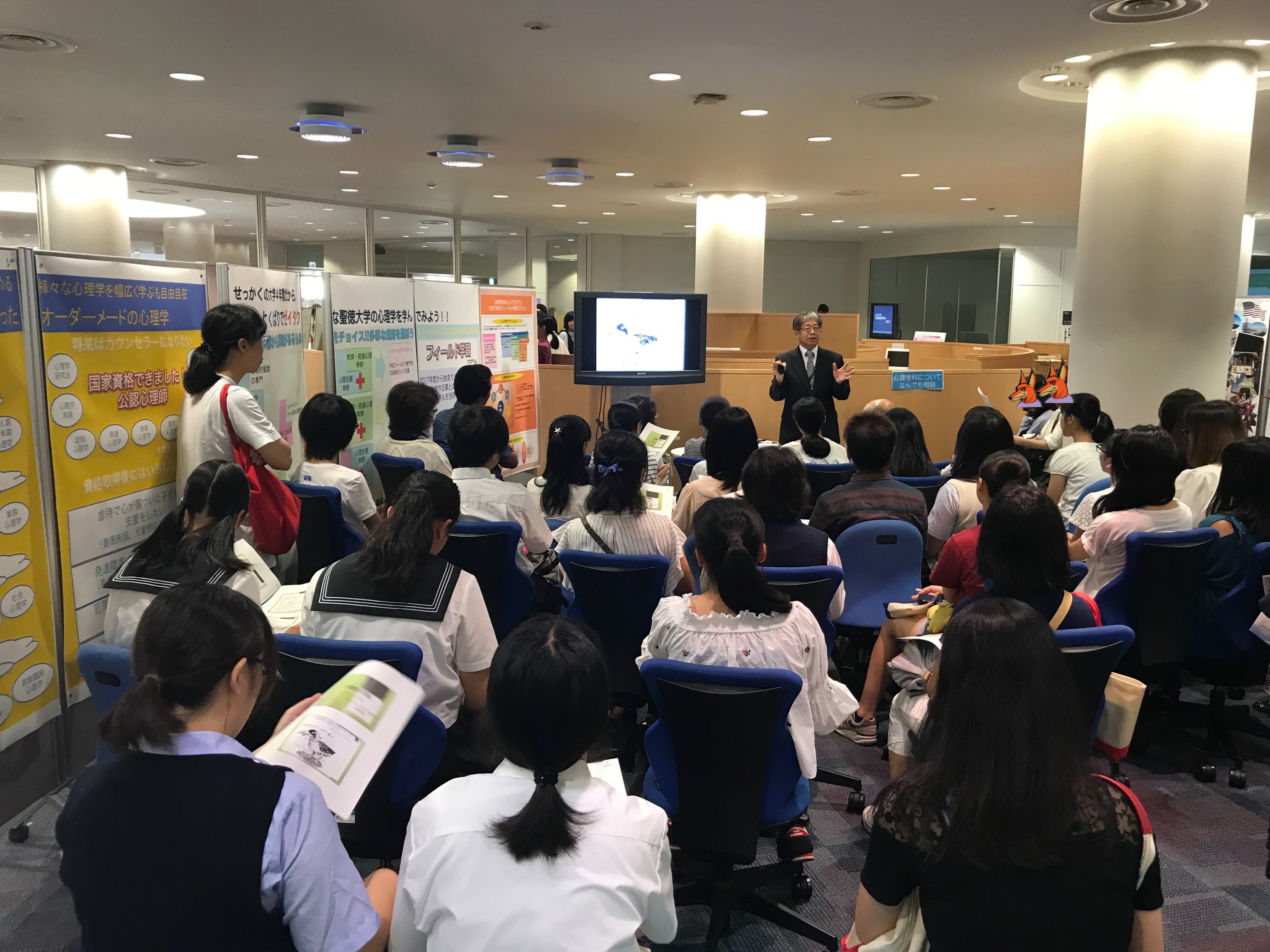 8月27日にオープンキャンパスを開催いたしました。