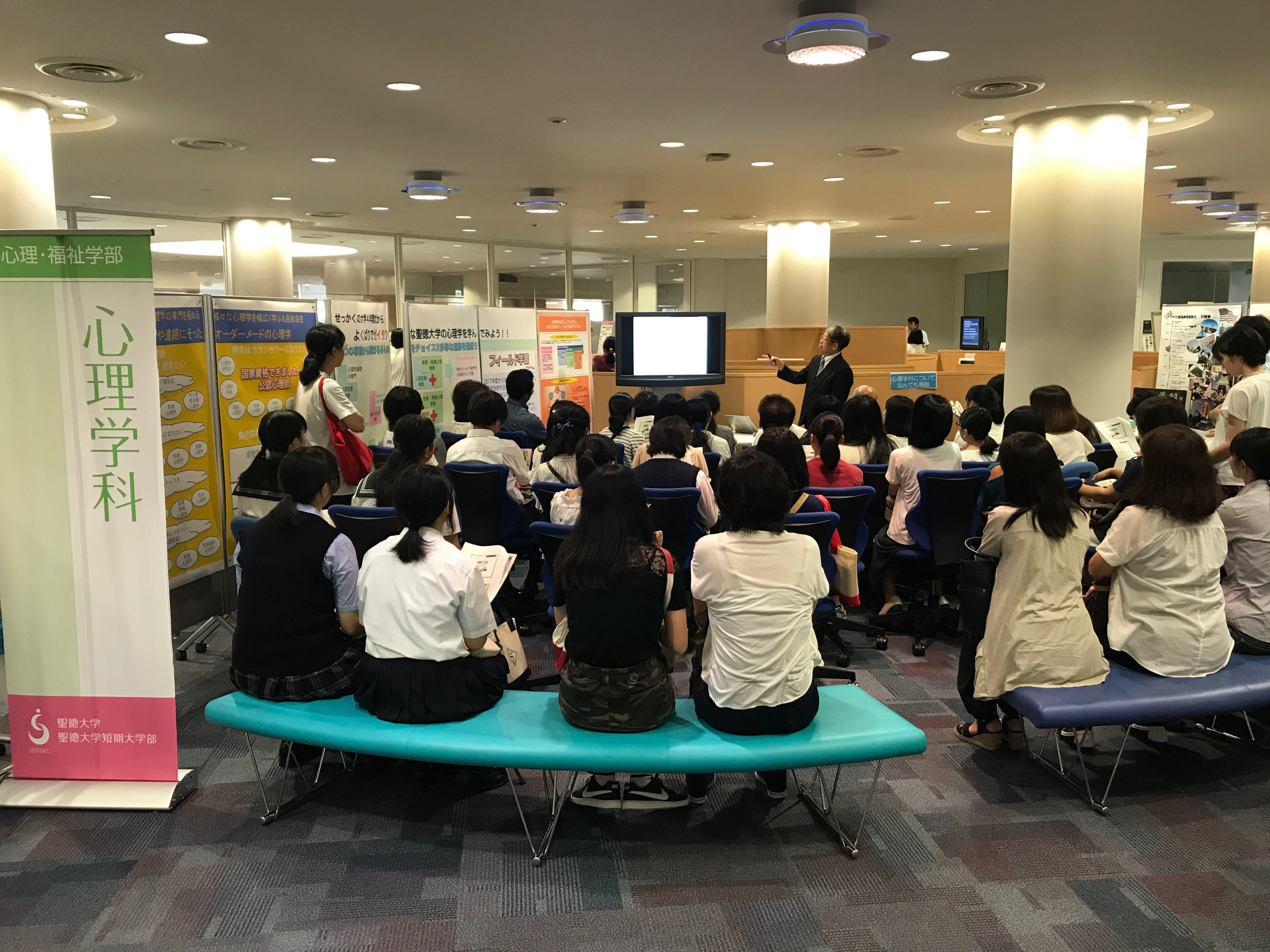 10月22日(日)にオープンキャンパスを開催いたします。