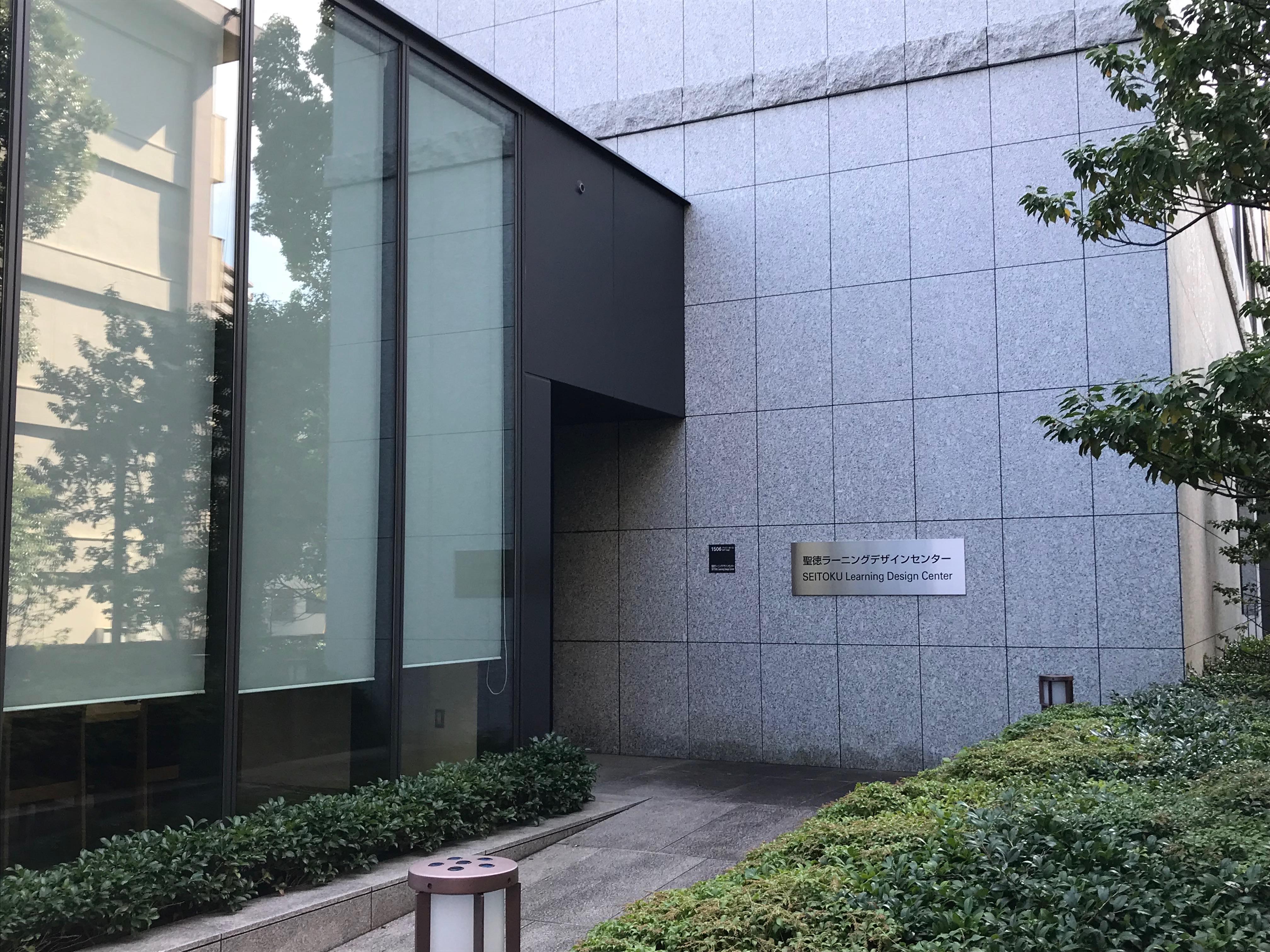 千葉県職員採用上級試験(児童指導員)に合格した先輩のインタビュー(10月11日修正しました)