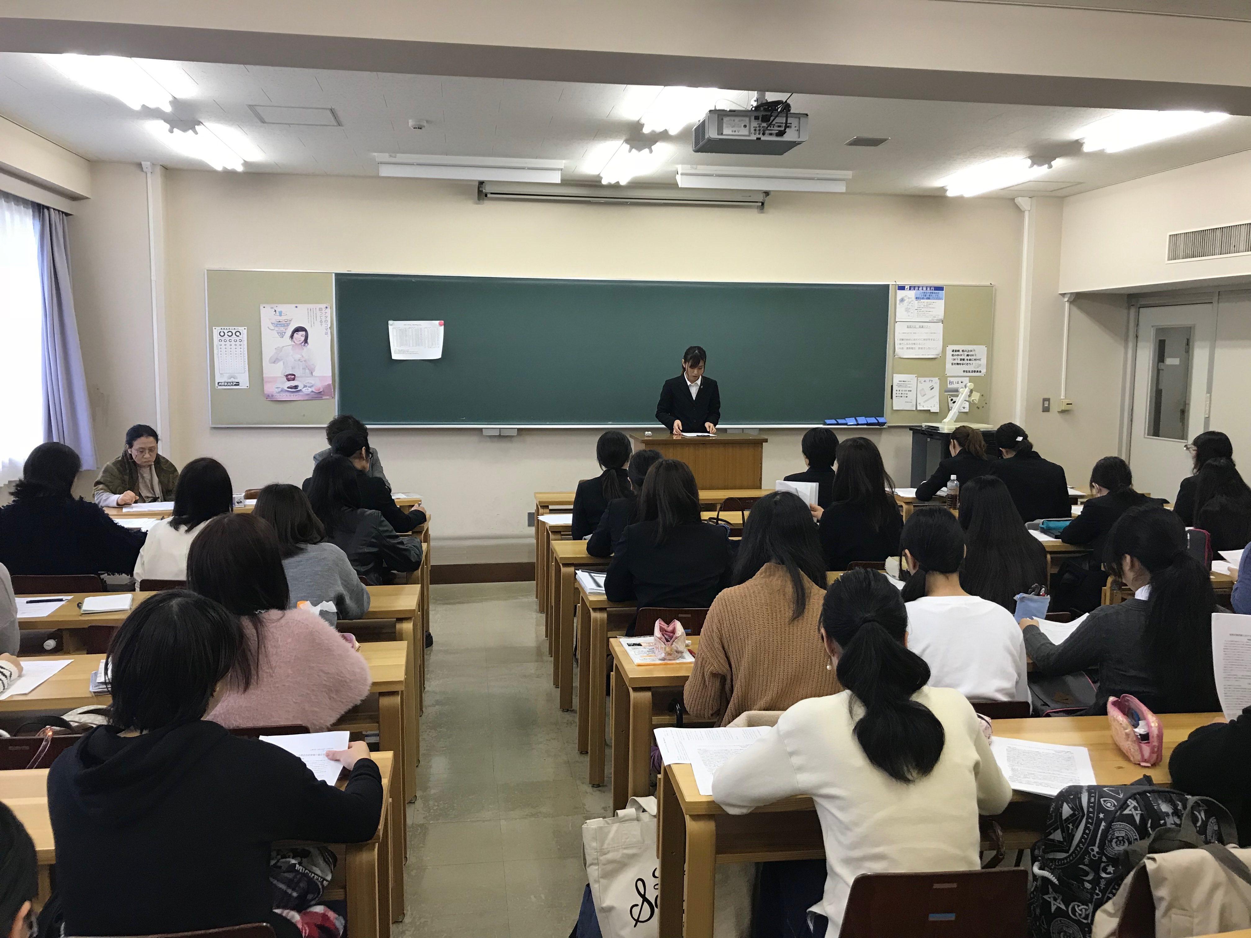 心理学科卒業論文中間発表会を開催いたしました。