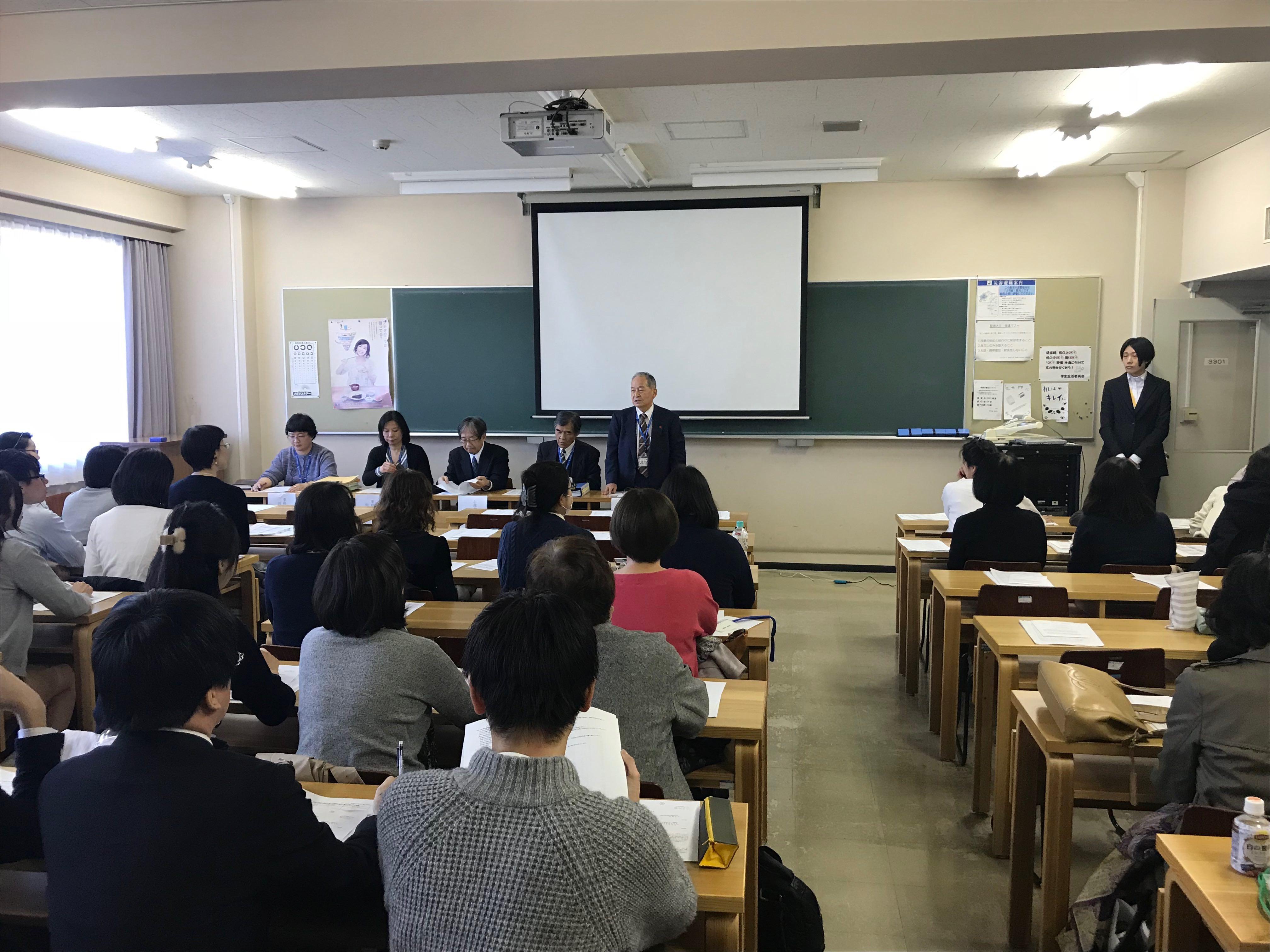 臨床心理学研究科交流会を開催しました