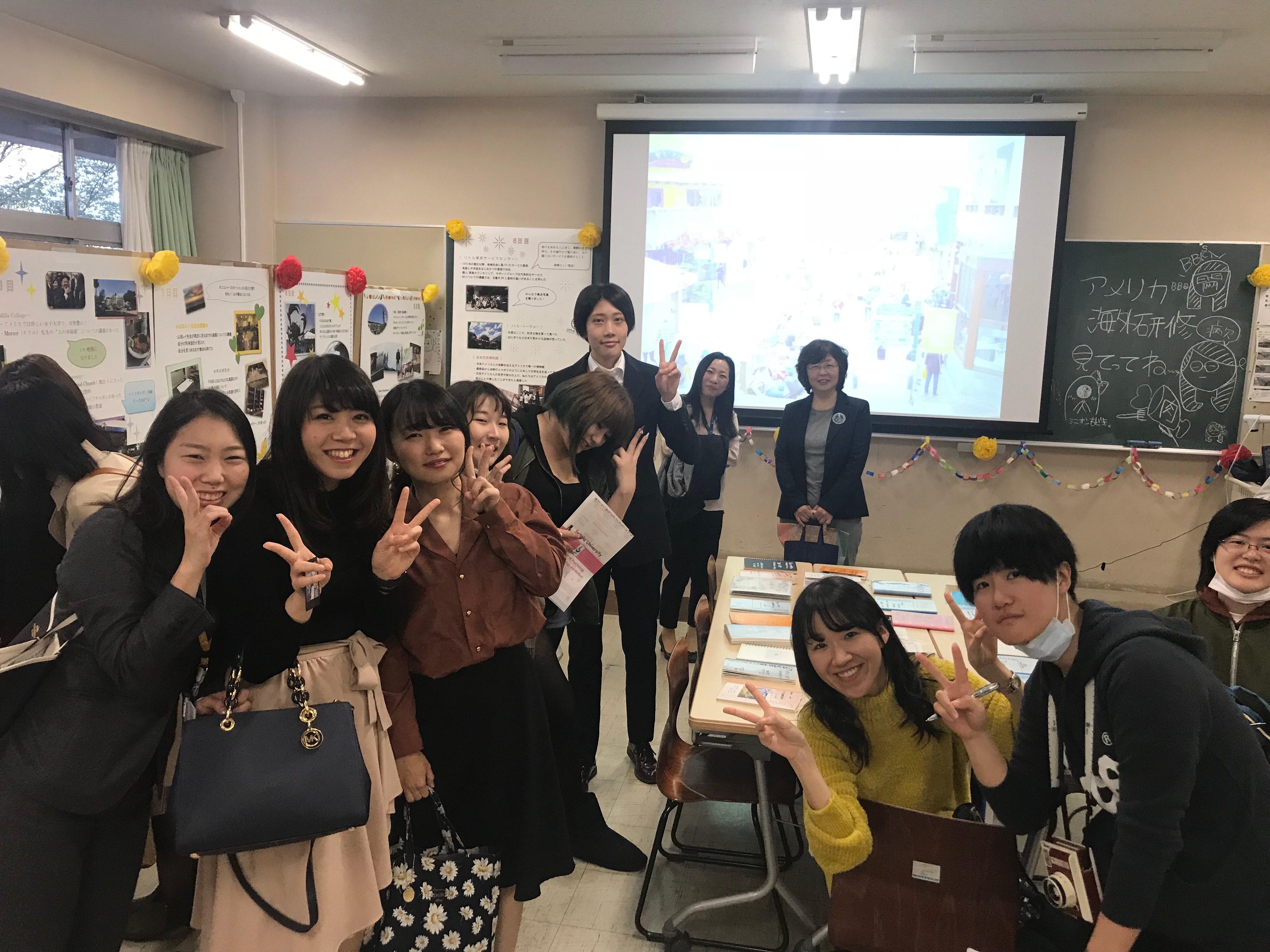 聖徳祭で心理学科卒業生の交流会を開催しました。