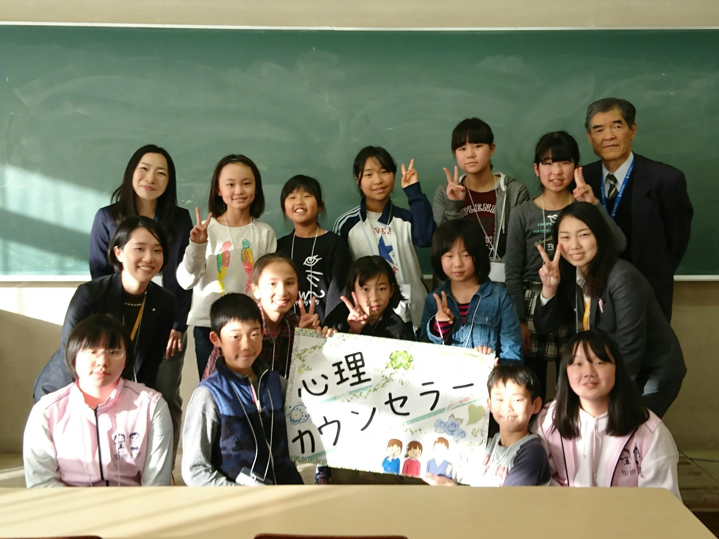 ジュニア夢カレッジが開催されました!