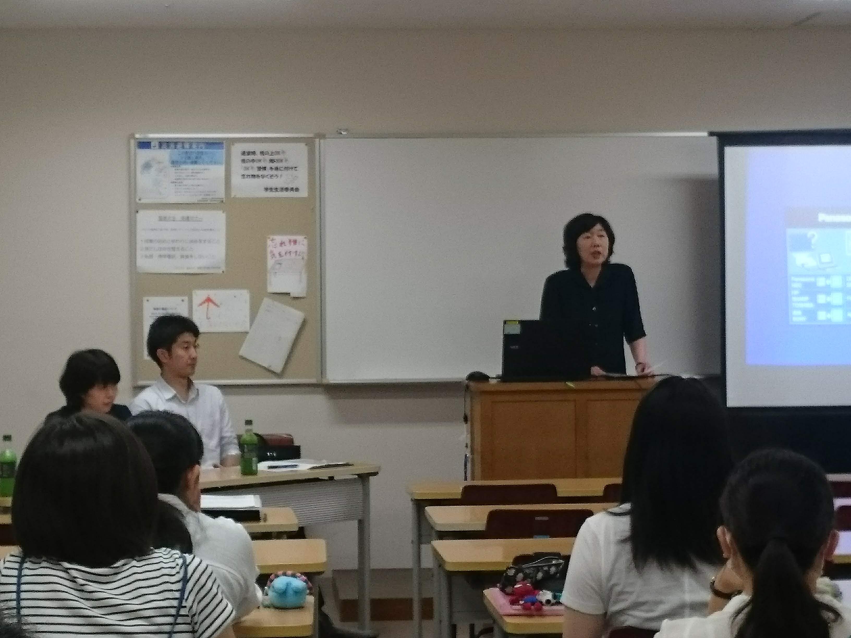 フィールド学習「松戸警察チーム」活動のご紹介