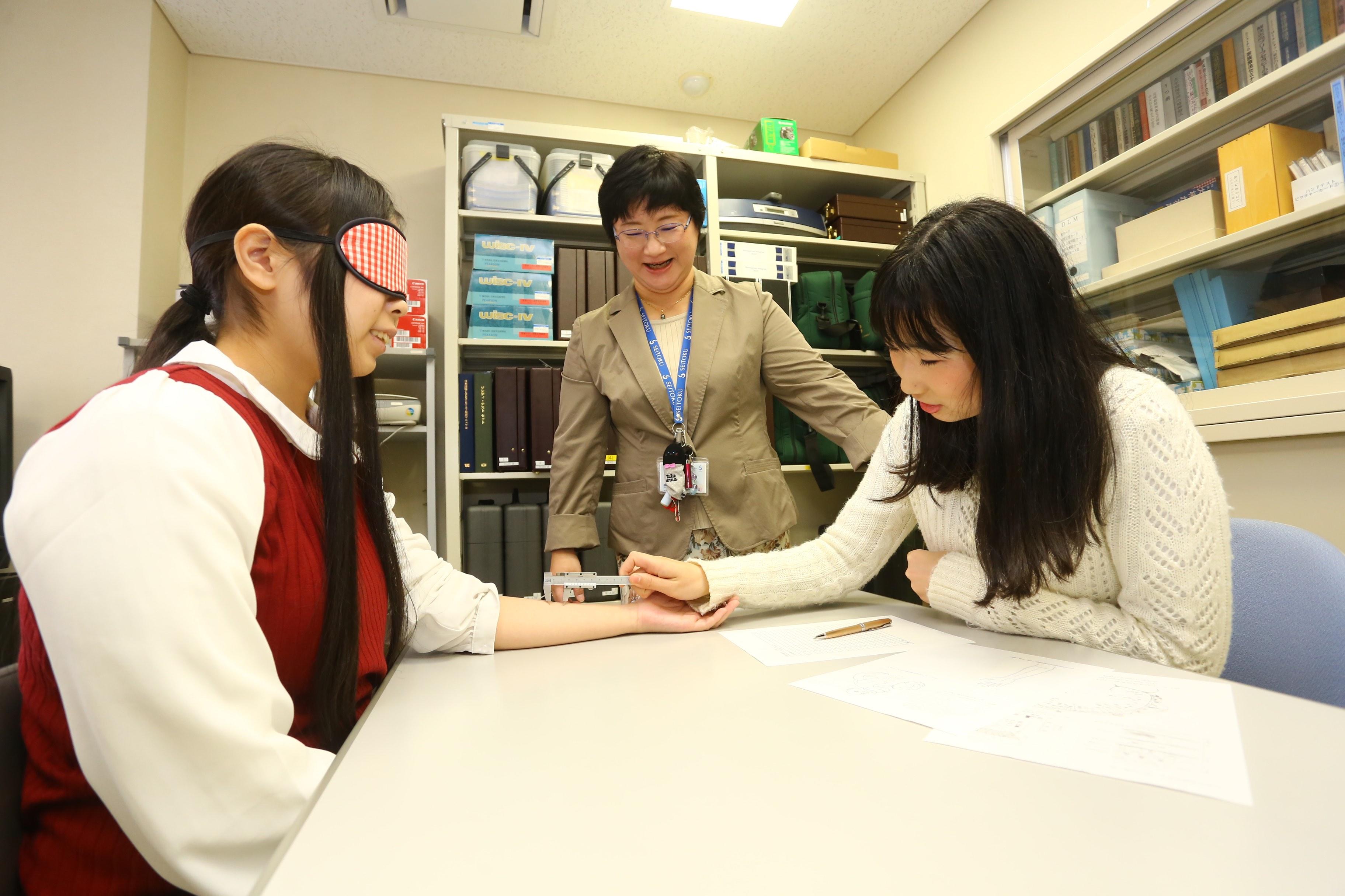 大学でじっくり学ぶ:心理学実験