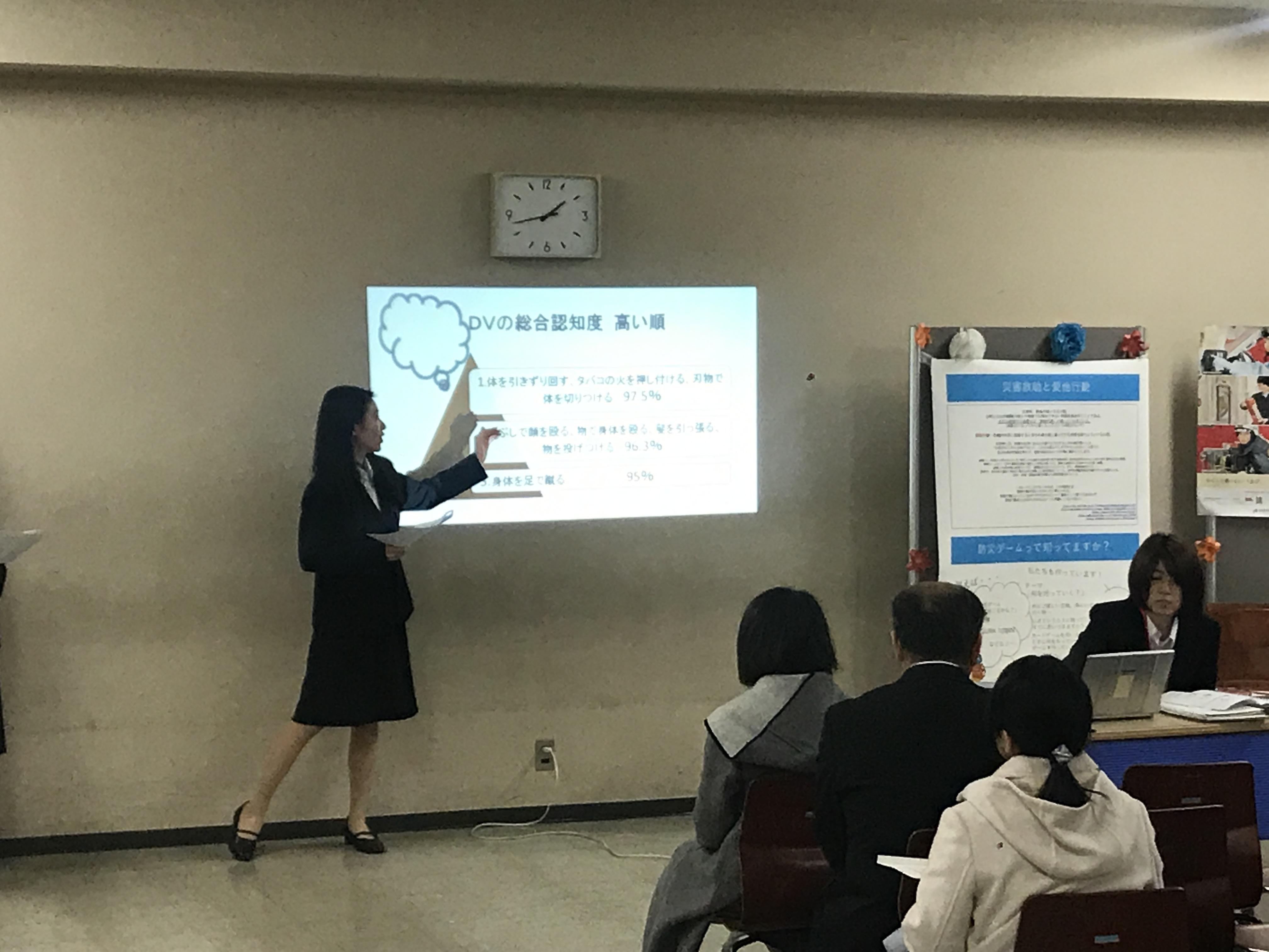 オープンキャンパス報告~地域社会コラボ科目「フィールド学習」~