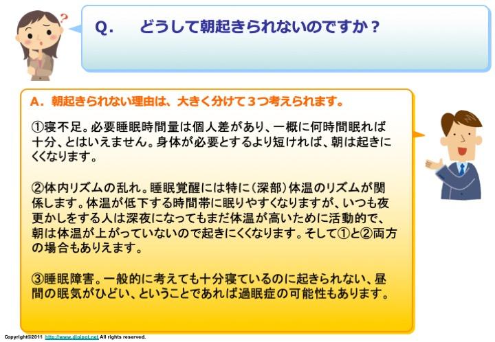 「高校生のための心理学Q &A」にお答えします!part2