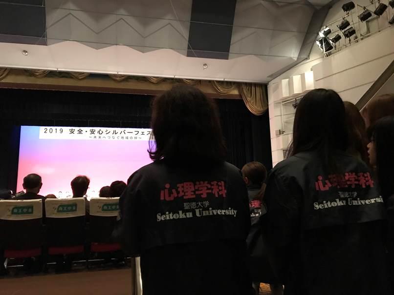 フィールド学習松戸警察署班報告~「松戸シルバーフェスタ」防犯キャンペーン参加~