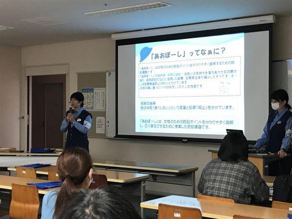 フィールド学習「松戸警察署班」女性犯罪防止講話会を開催しました