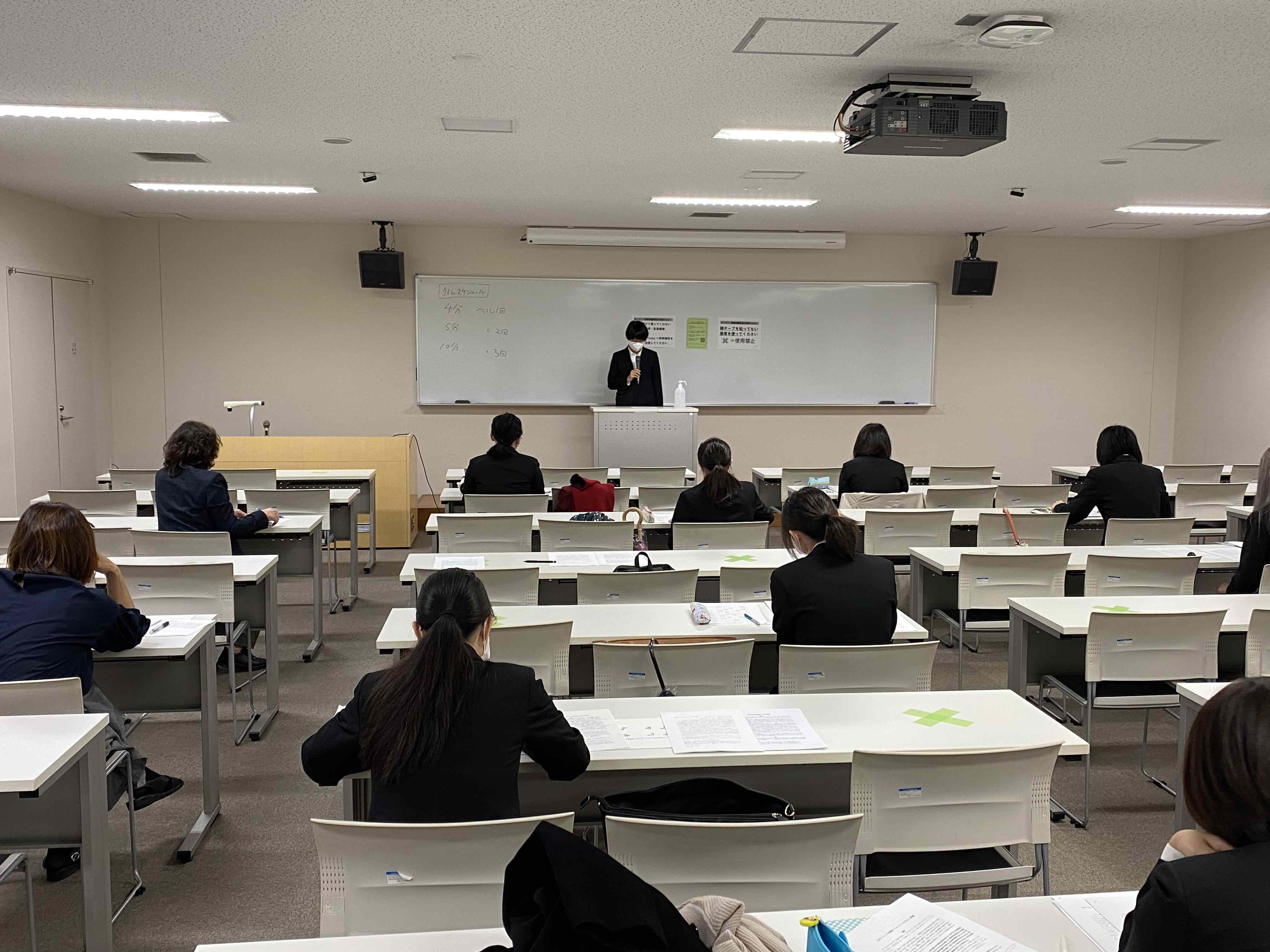 卒業論文発表会(対面&オンライン)を実施しました!
