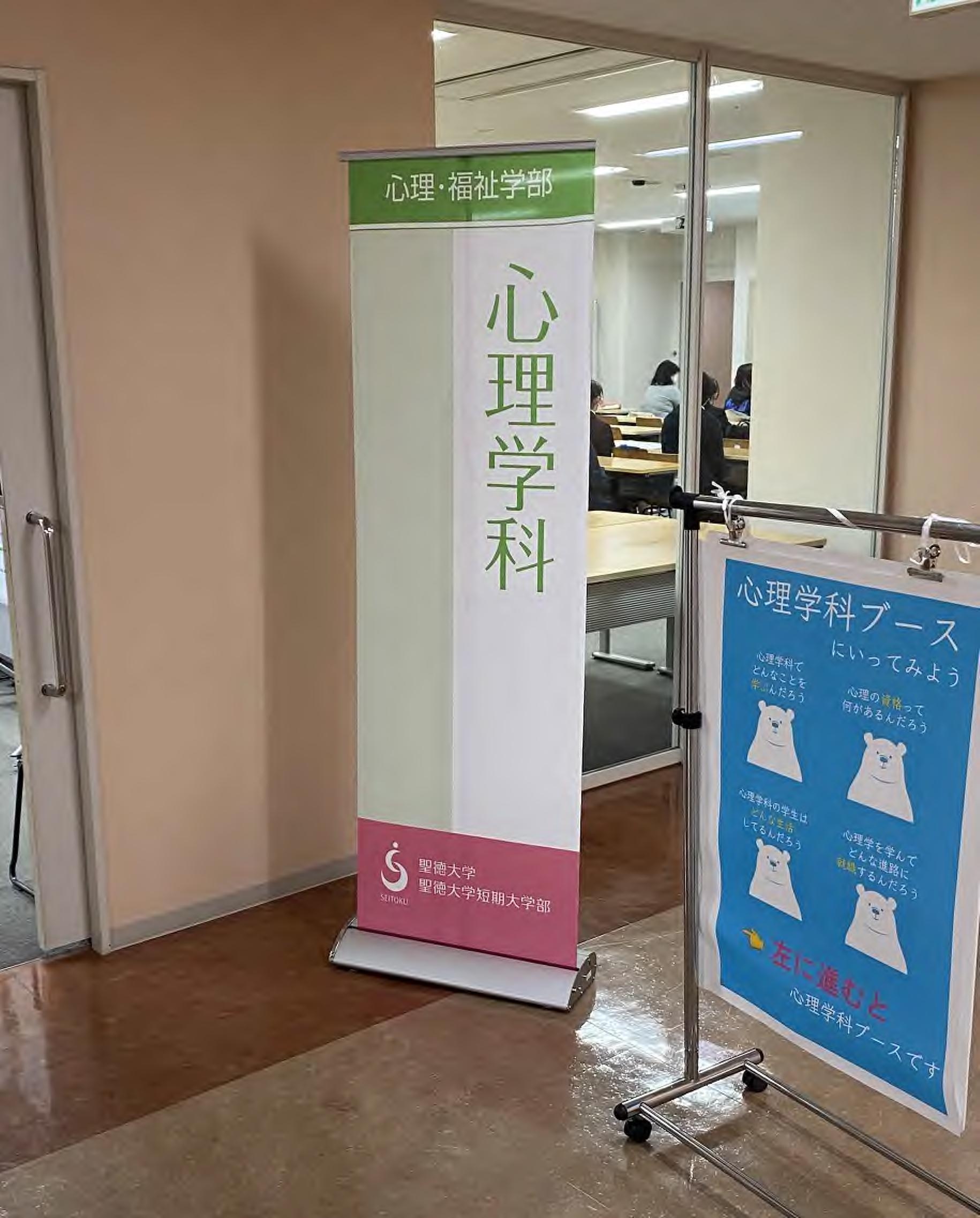 3月20日にオープンキャンパスを開催いたしました。