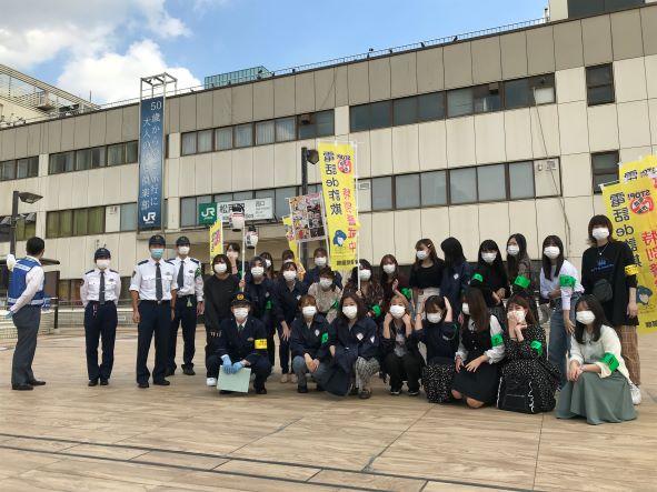 フィールド学習報告~松戸警察署防犯キャンペーンに参加しました!~