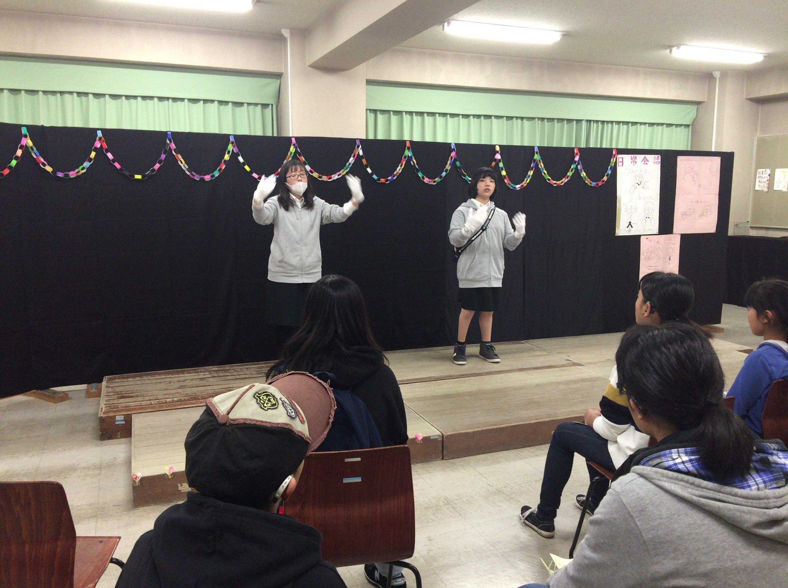 【聖徳祭】手話研究部