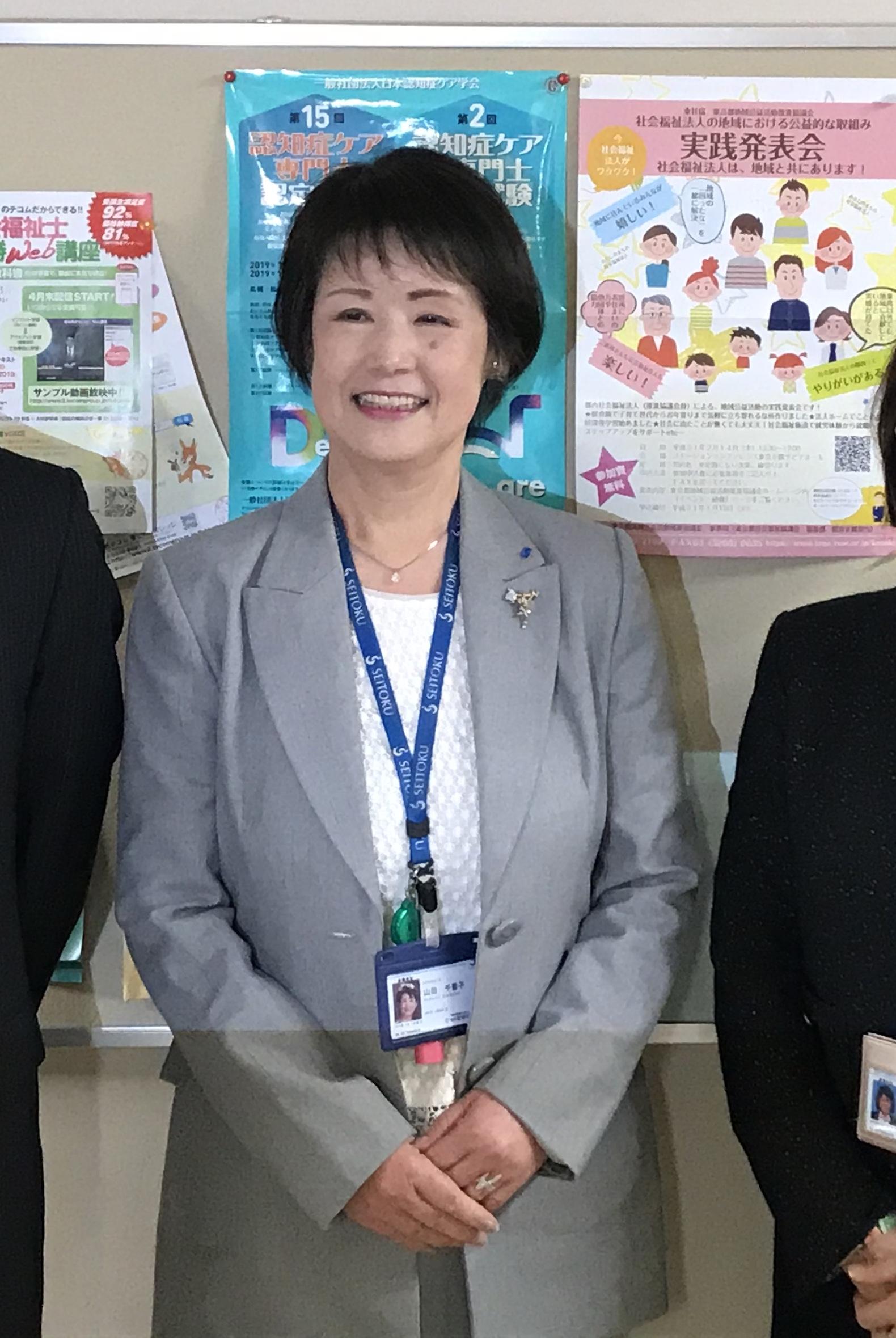 6月1日からの授業について~学科長メッセージ~